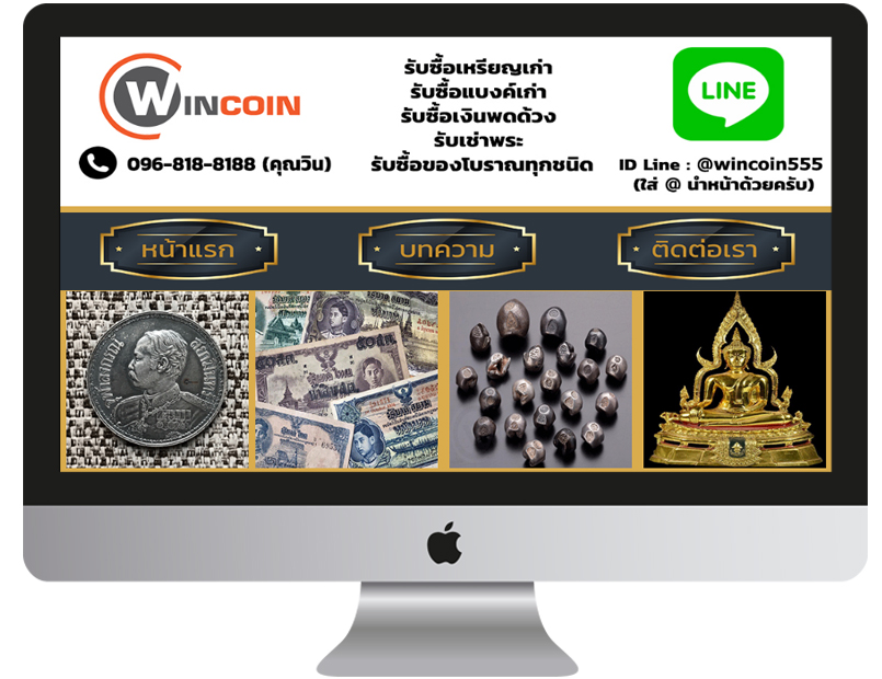 website-theme-imac-wincoin.jpg