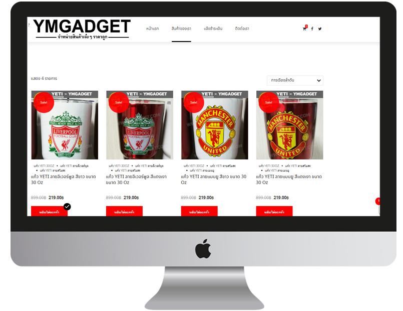website-theme-imac-ymgadget.jpg