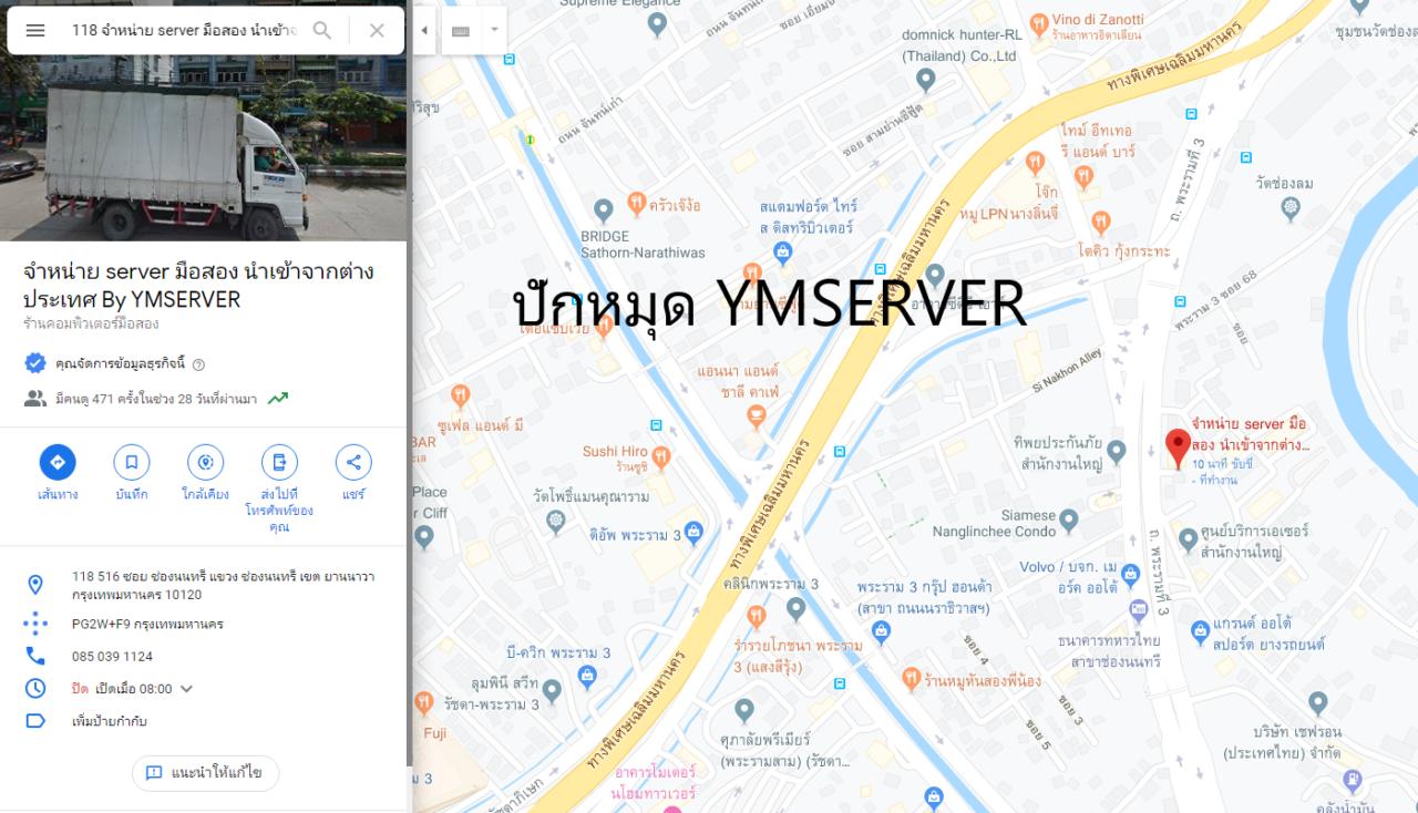 GoogleMap-ymserver-1280x734.png
