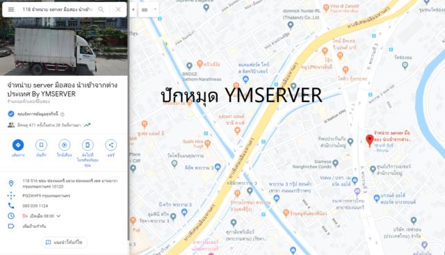 ปักหมุดGoogleMap-ymserver