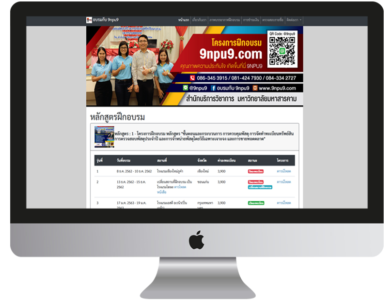 website-theme-imac-9npu9.jpg
